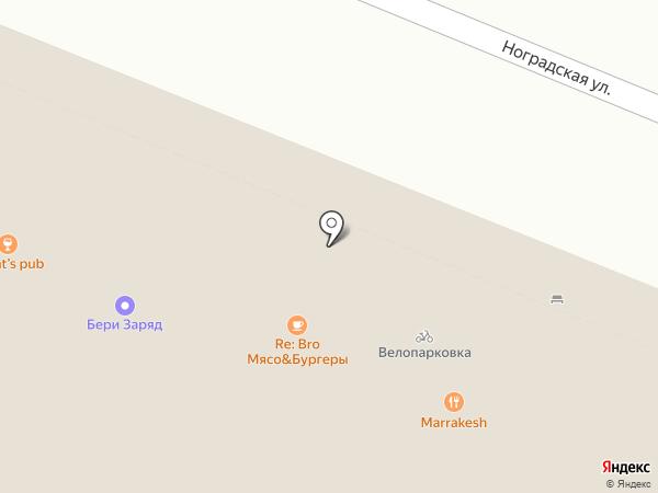 Marrakesh на карте Кемерово