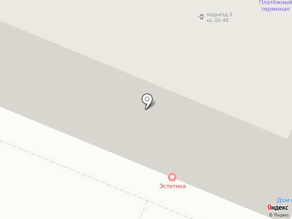 Альфаград на карте Кемерово