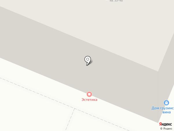 А 42 Страхование на карте Кемерово
