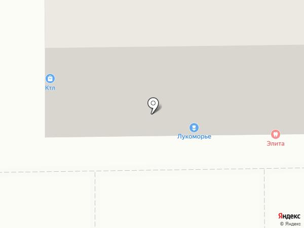 Доброта.ru на карте Кемерово