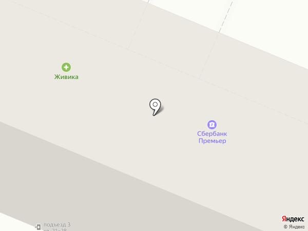 Банкомат, Восточный экспресс банк, ПАО на карте Кемерово