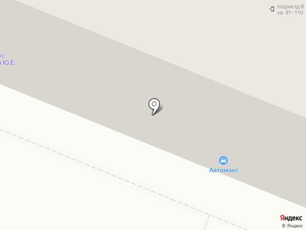 Нотариус Бердникова Ю.Е. на карте Кемерово