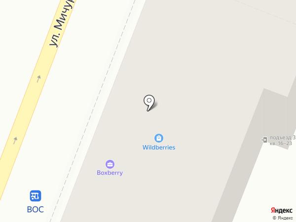 Мидас на карте Кемерово
