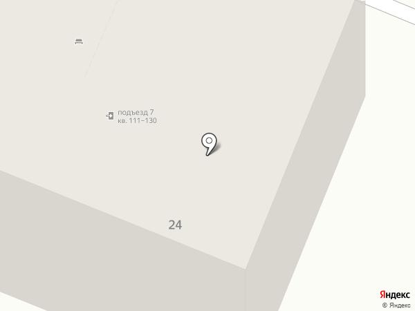 Экспертно-консультационный центр на карте Кемерово