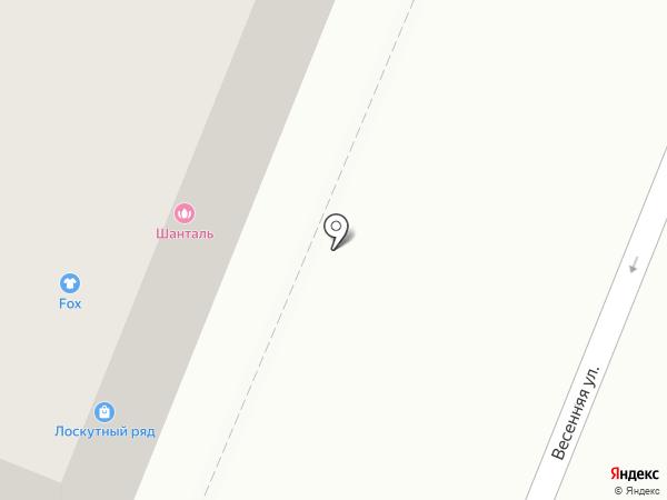 Nickolia Morozov на карте Кемерово