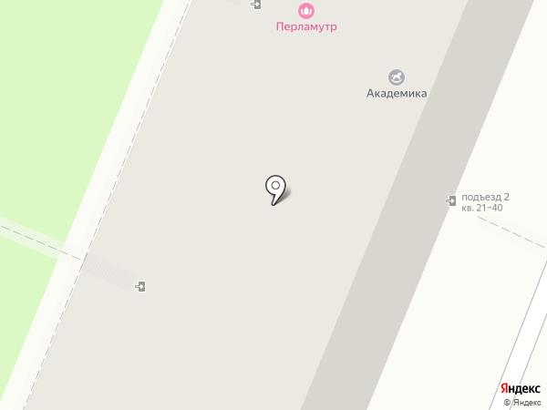 Школа ногтевого дизайна Екатерины Мирошниченко на карте Кемерово