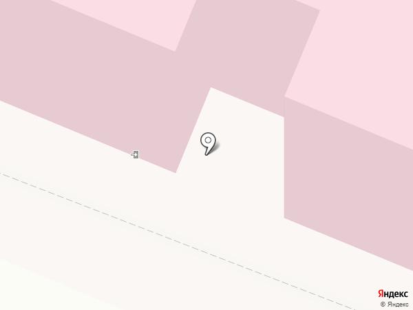 Городской противоболевой центр на карте Кемерово