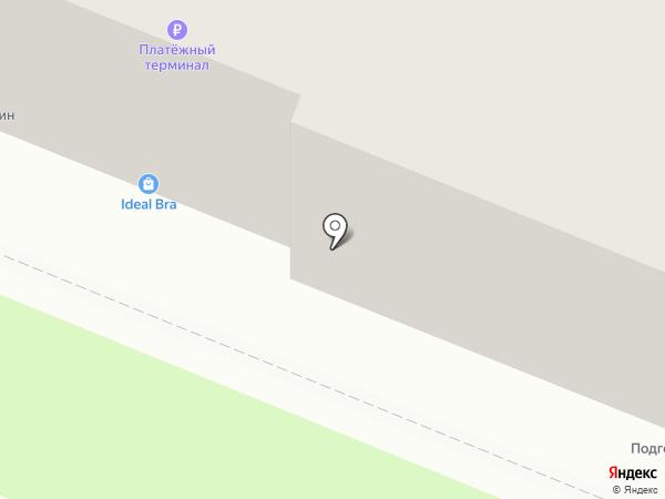 Аптечный дом на карте Кемерово