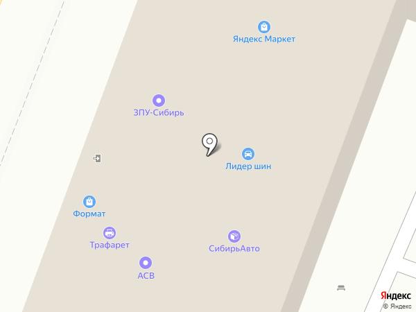 ЗПУ-Сибирь на карте Кемерово