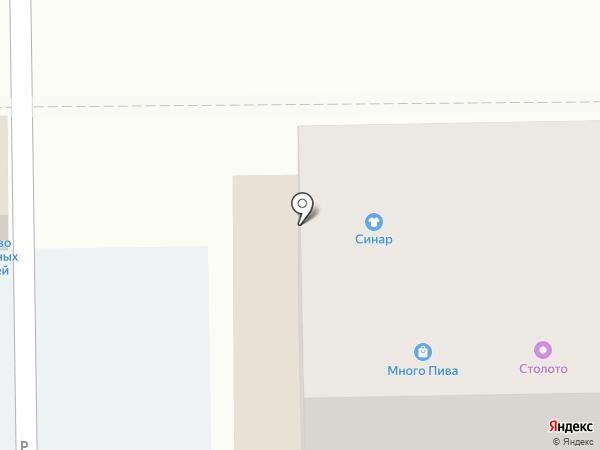 Key master на карте Кемерово