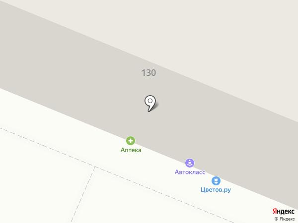 ЗдравСити на карте Кемерово