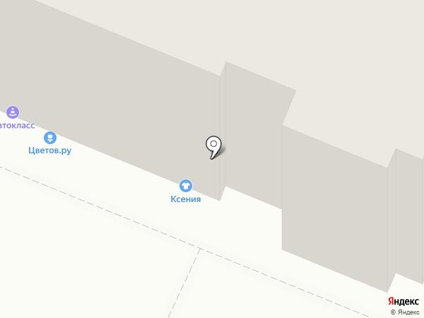 Авто СОС на карте Кемерово