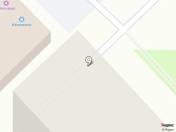 Aladdin на карте Кемерово