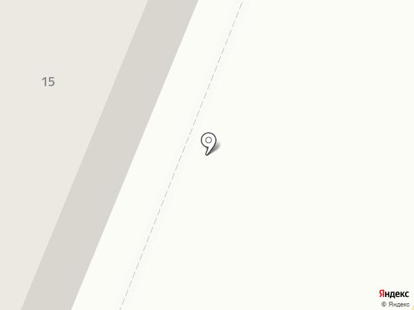 Круглосуточный стоматологический кабинет неотложной помощи на карте Кемерово