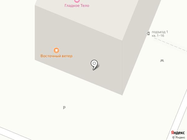 Мука на карте Кемерово