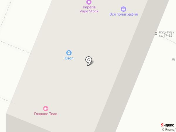 АльфаСтрахование-ОМС на карте Кемерово