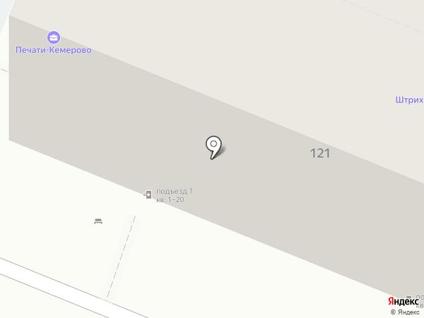 Скороход на карте Кемерово