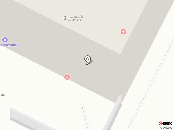 Хорош наездник на карте Кемерово