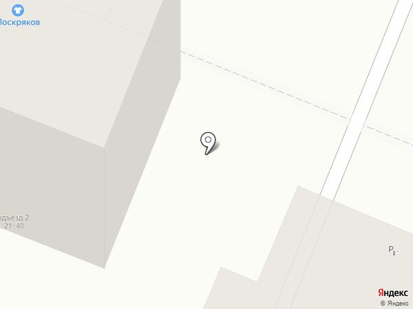 Полёт на карте Кемерово