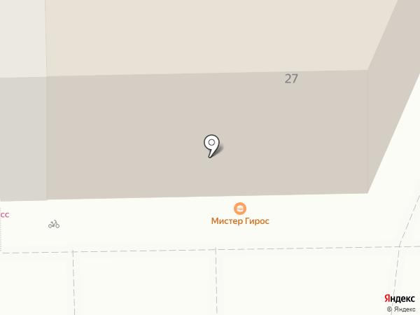 Мистер Гирос на карте Кемерово