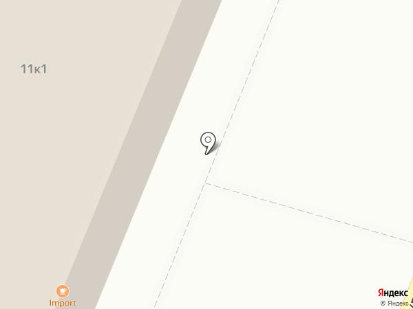 ЦЕХ на карте Кемерово