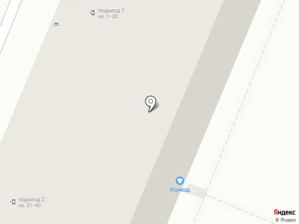 Алиса на карте Кемерово