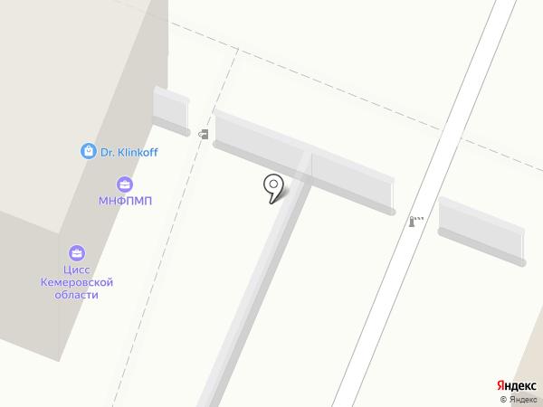 Центр инноваций социальной сферы Кемеровской области на карте Кемерово