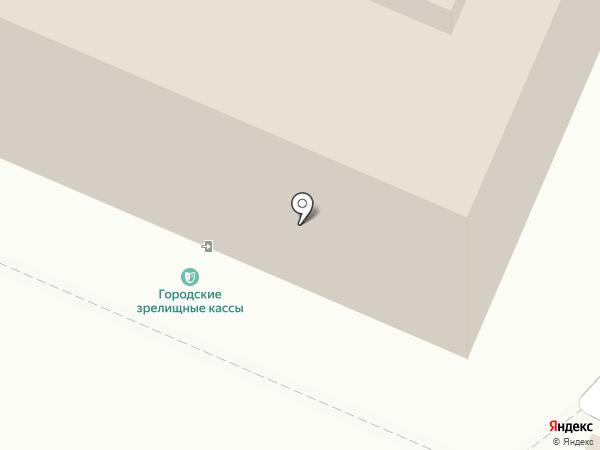 АВТОР-С на карте Кемерово