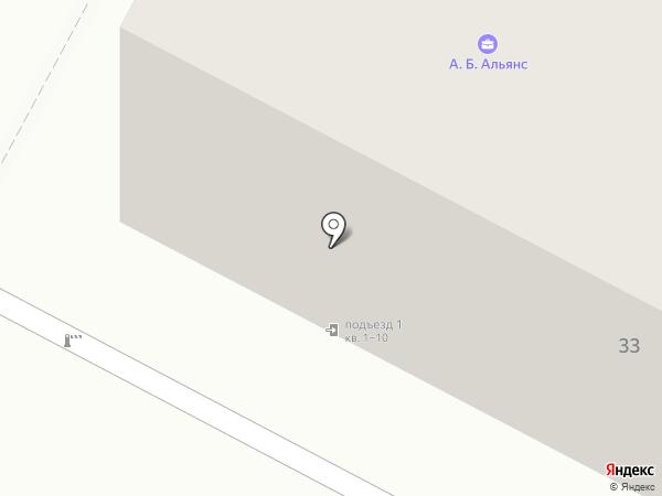 Сеть специализированных приемных пунктов химчистки на карте Кемерово