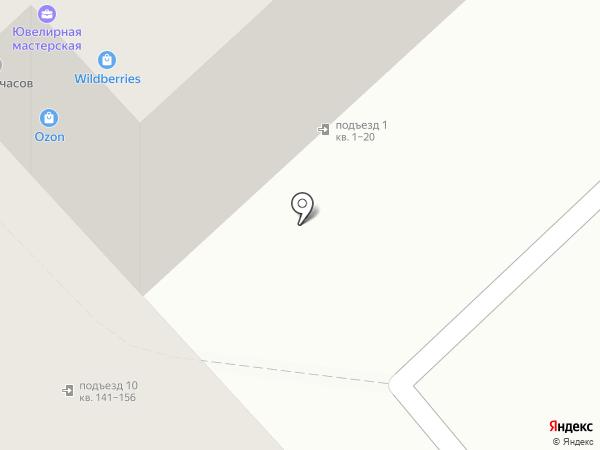 Ава Трейд на карте Кемерово