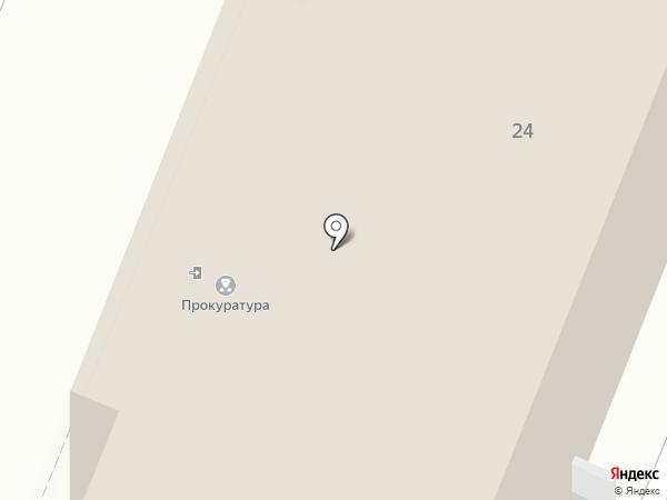 Прокуратура Кемеровской области на карте Кемерово