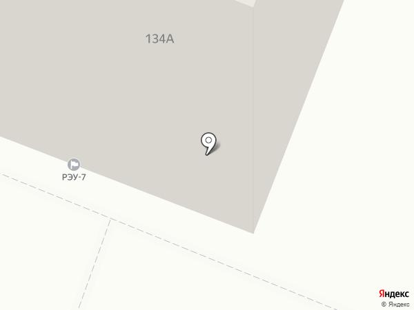 Центр путешествий на карте Кемерово