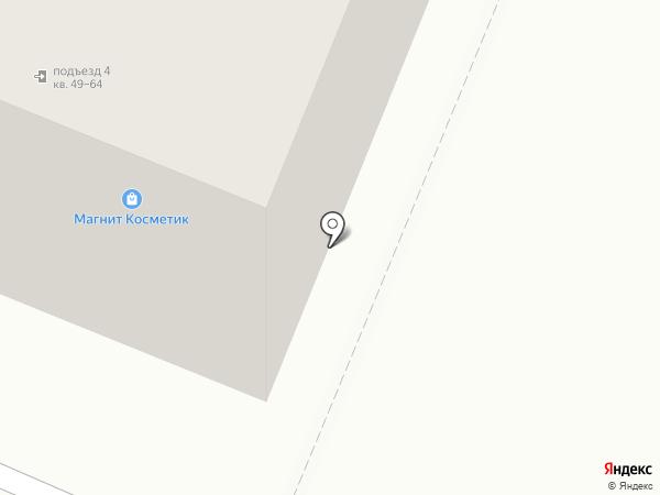 Магнит-Косметик на карте Кемерово