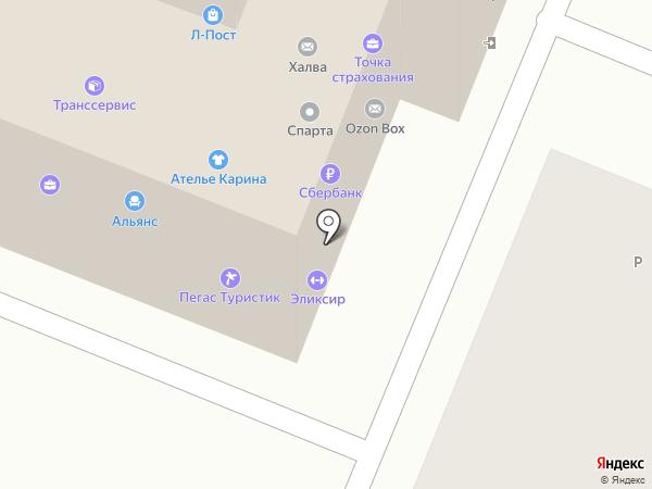 Сеть мастерских на карте Кемерово