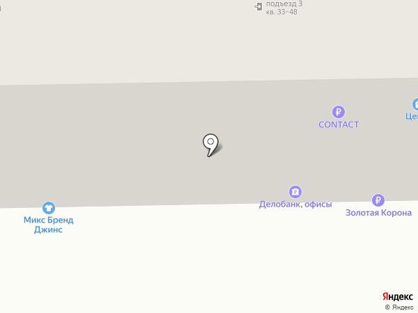 Крестьянский на карте Кемерово