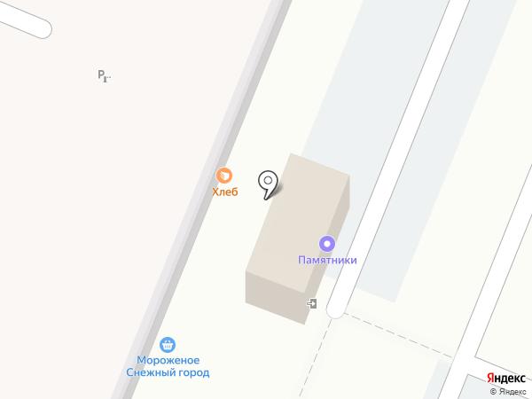 Акрополь на карте Кемерово