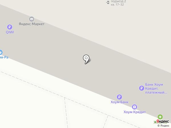 Мария-Ра на карте Кемерово