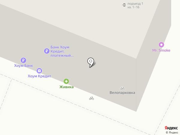 Агрофирма Ариант на карте Кемерово