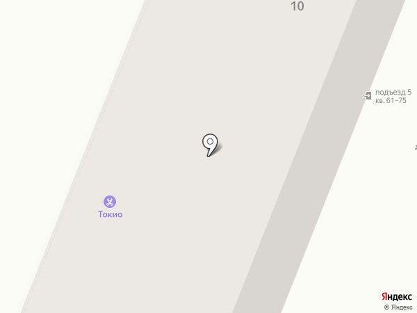 РамирРа на карте Кемерово