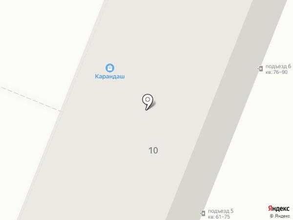 ЛЭКС на карте Кемерово