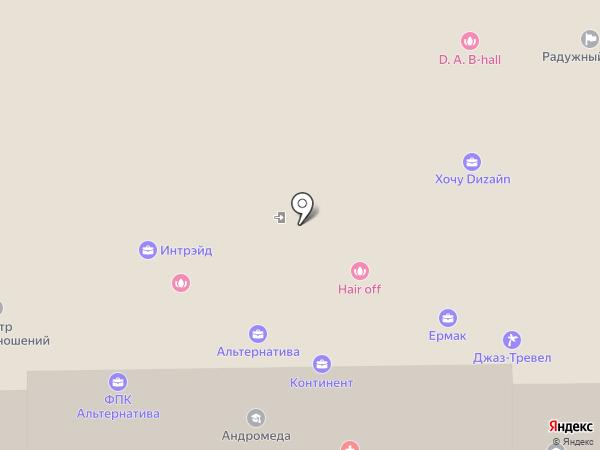 100 КредитOFF на карте Кемерово