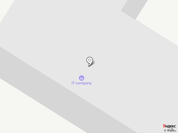 IT company на карте Кемерово