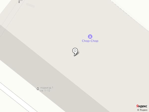 Центр по ремонту компьютеров на карте Кемерово
