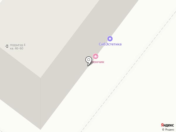 Салончик на карте Кемерово