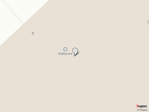 Дикая Орхидея на карте Кемерово