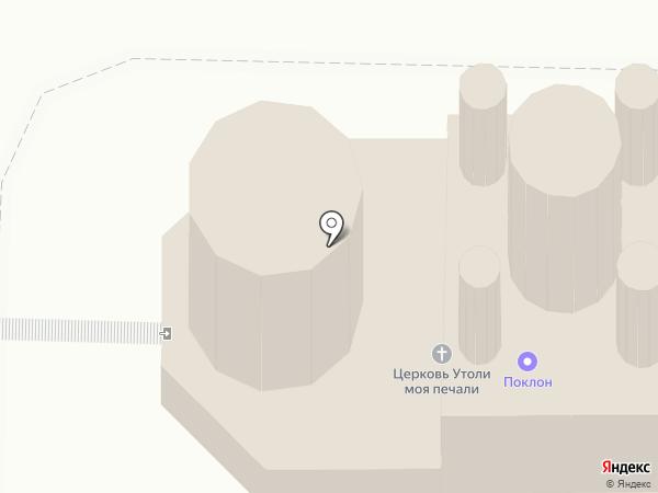 Иконная лавка на карте Кемерово
