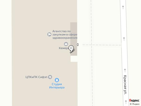 Центр содействия в улучшении жилищных условий, МБУ на карте Кемерово