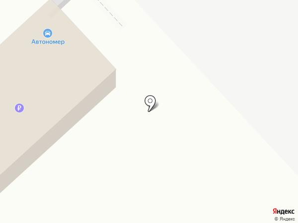 Автономер на карте Кемерово