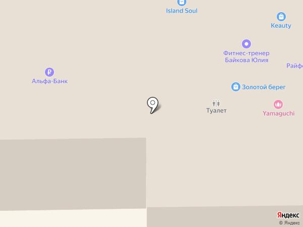 НЬЮТОНиУМ на карте Кемерово
