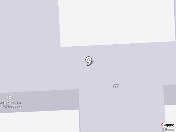 Детский сад №62, Берёзка на карте Бачатского